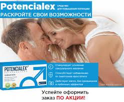 Potencialex - för styrka - Köpa - test - funkar det