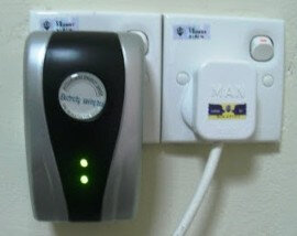 Electricity Saving Box - för att spara energi - gél - ako použiť - cena