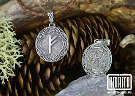 Fehu amulet - funkar det - recension - i flashback - forum